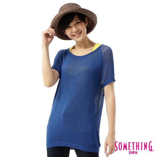 SOMETHING 浪漫輕薄長版線衫-女-藍色