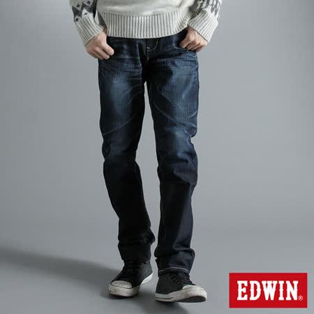EDWIN 中直筒牛仔褲