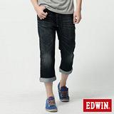 EDWIN E-F機能七分褲-男-中古藍