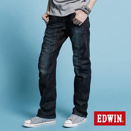 【EDWIN】NEW E-F503機能直筒褲-男款(重漂藍)