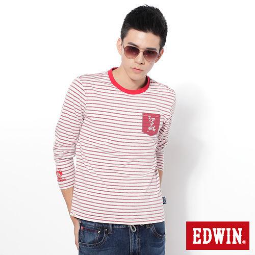 EDWIN 江戶勝限量 和風條紋圓領長袖T恤-男款(紅色)