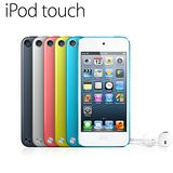 Apple iPod Touch 16GB 第五代 (台灣公司貨)【贈專用充電器及原廠loop腕帶】