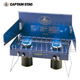Captain Stag 日本鹿牌 雙口爐 M-8249 / 城市綠洲
