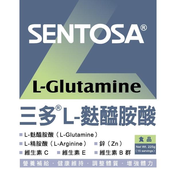 《三多》L-麩醯胺酸 純素可用  L-精胺酸