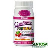 【三多】三多天然蔓越莓90粒 無糖份添加,無負擔、食用方便 含維生素C 綜合維生素+鐵