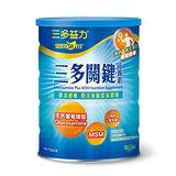 【偉力健】三多益力關鍵營養素750g 加贈三多保固粒PLUS錠10粒裝