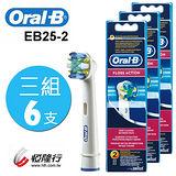 ▼德國百靈Oral-B-IC智控潔板刷頭(2入)EB25-2(3袋家庭組)