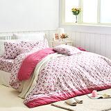 美夢元素 花季香意 天鵝絨雙人加大四件式 全鋪棉兩用被床包組
