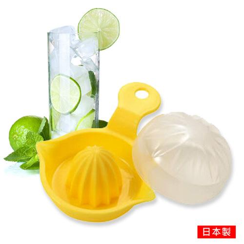 Lemon Juicer 製附蓋迷你檸檬榨汁器 0428~118