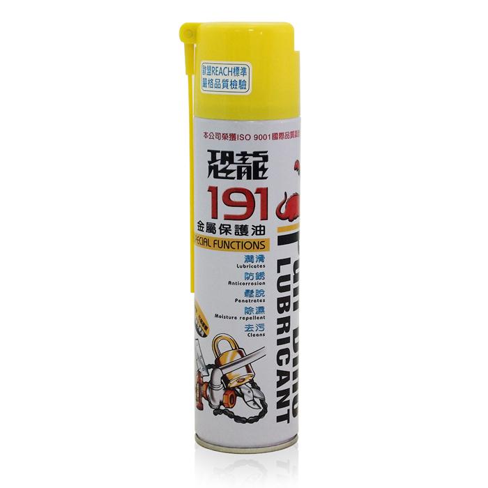 ~恐龍~191金屬保護油 420ML