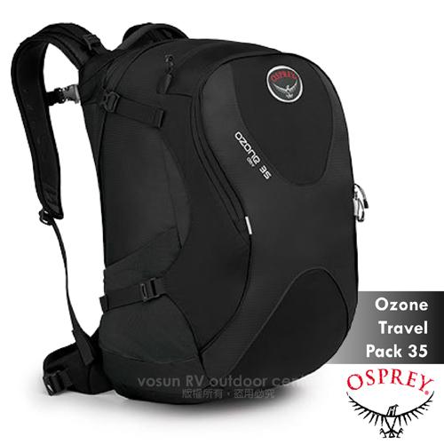 【美國 OSPREY】新款 Ozone Travel Pack 35 輕量多功能背包/旅行用後背包.電腦筆電背包.NB.適登山.健行.休閒旅遊.登機包 黑