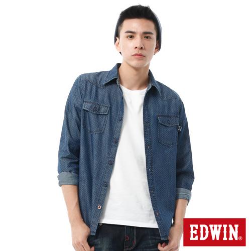 EDWIN 江戶勝點點襯衫-男-漂淺藍