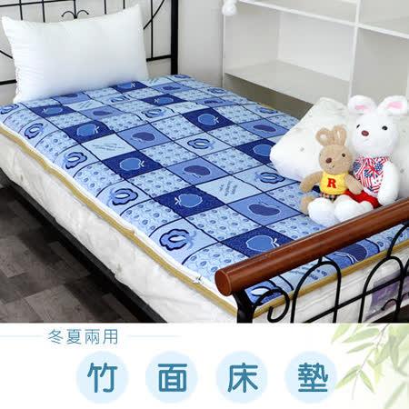 名流寢飾 竹面軟式透氣床墊-單人