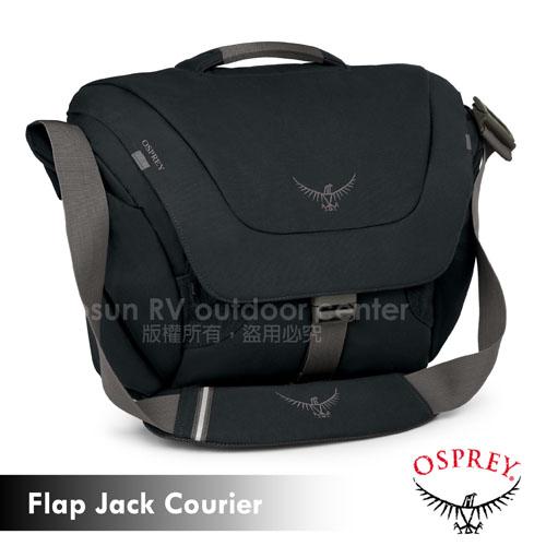 【美國 OSPREY】FlapJack Courier 電腦側背包/電腦包.書包.出差.健行登山.自助旅行.攻頂.跑步.壯旅.隨身行李 黑