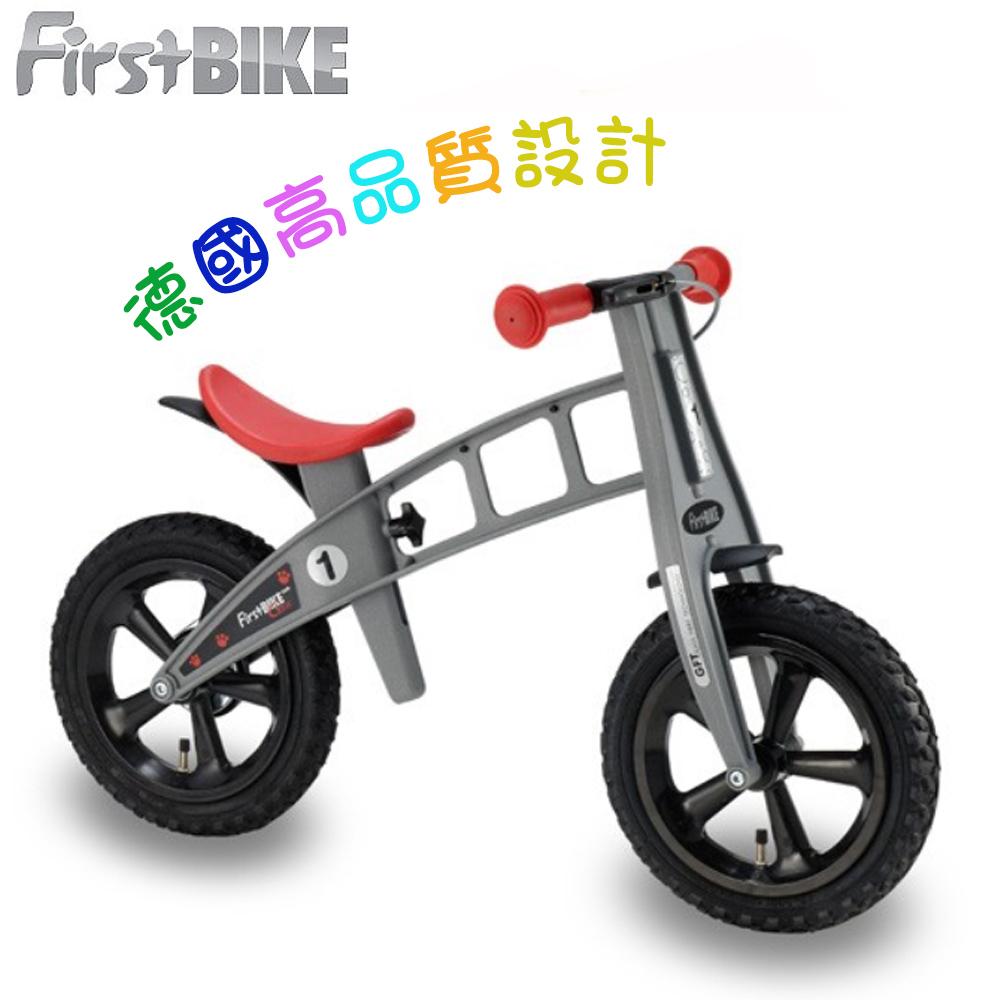 【FirstBike】德國設計 寓教於樂-兒童滑步車/學步車(越野銀)