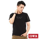 EDWIN 飛行LOGO膠印短袖T恤-男-黑色