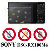 D&A Sony DSC-RX100 I/II/III/M4日本原膜5H螢幕保護貼(NEW AS玻璃奈米)