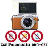 D&A Panasonic Lumix DMC-GF7 相機專用日本原膜5H螢幕保護貼(NEW AS玻璃奈米)