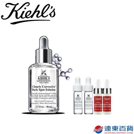 【官方直營】KIEHL's  激光淡斑精華50ML