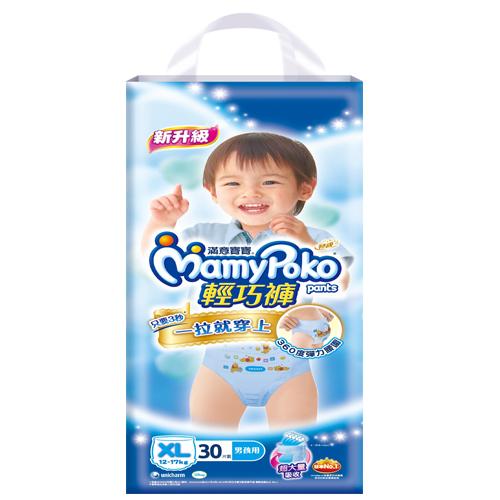 滿意寶寶輕巧褲男XL30片