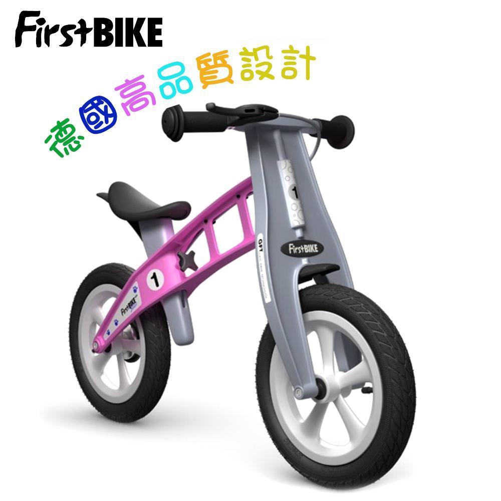 【FirstBike】德國設計 寓教於樂-兒童滑步車/學步車 亮麗粉