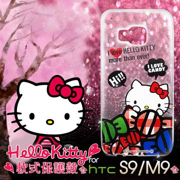 三麗鷗授權正版 Hello Kitty凱蒂貓 HTC One S9/M9 透明軟式手機殼(糖果HI)