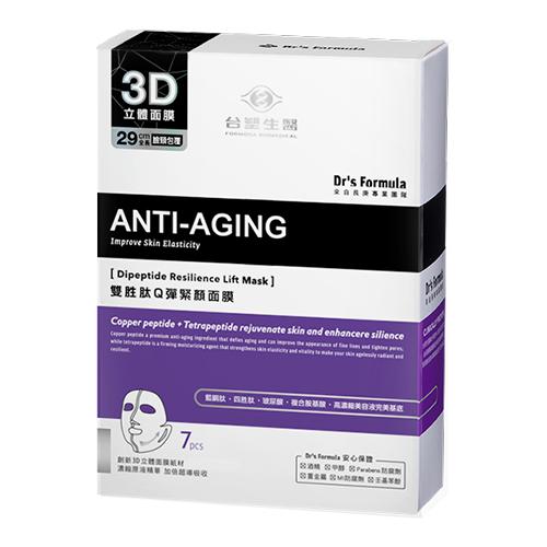 《台塑生醫》Dr's Formula撫紋肌雙胜肽Q彈緊顏面膜(7片/盒)