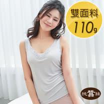 【岱妮蠶絲】純蠶絲42針110G刺繡花片背心(銀灰)AC1049N