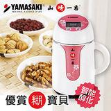 [YAMASAKI 山崎家電] 糊寶貝綜合補養調理機 SK-8800ESP 送糊寶貝15道精美食譜工具書