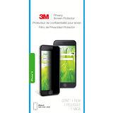 【3M】iPhone 6/6s 手機防窺保護片