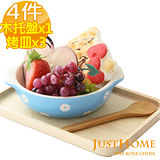 【Just Home】可愛小花藍色圓形陶瓷烤皿3件組(附台灣製托盤)