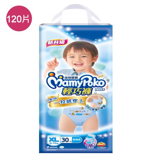 滿意寶寶輕巧褲男XL30片*4(箱)