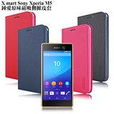X mart Sony Xperia M5 鍾愛原味磁吸側掀皮套