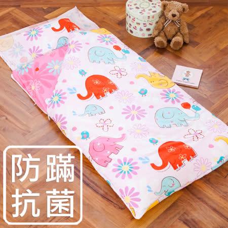 鴻宇-防蟎抗菌 美國棉兩用睡袋