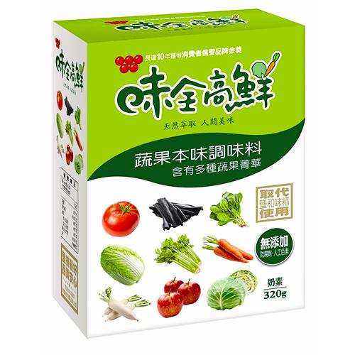 ★買一送一★味全高鮮蔬果本味調味料320g