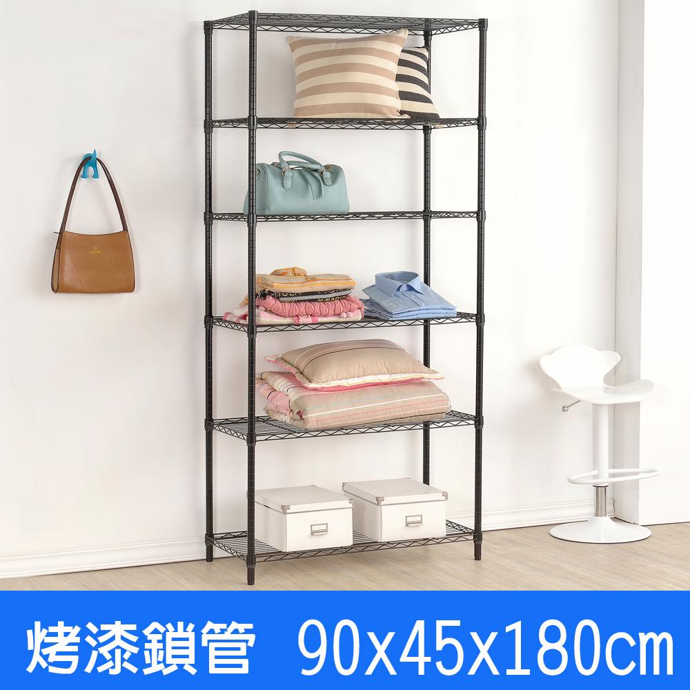百變金鋼 六層烤漆鐵架-黑(90x45x180cm)