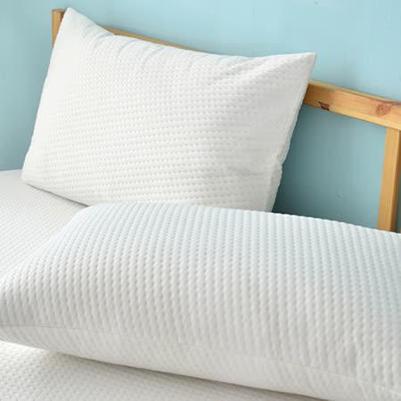 義大利La Belle《純白品味》防蹣抗菌透氣防水信封式保潔枕套-2入