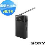 SONY高音質收音機ICF-P26 (公司貨)
