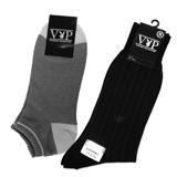 PLAYBOY 時尚品牌紳士/休閒襪。多款可選