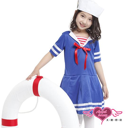 【天使霓裳】水手 角色扮演服 萬聖節童裝系列(藍M~XL)