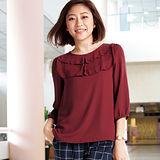 日本Portcros 現貨-胸前褶邊設計七分袖上衣(共兩色)
