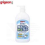 日本《Pigeon 貝親》奶瓶蔬果清潔劑【800ml】
