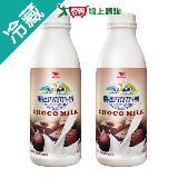 瑞穗巧克力調味乳930ML*2入/組