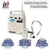 【UR SOUND】腰掛充電式 無線 USB/TF卡 教學擴音機 YA6020ML (頭戴式麥克風)