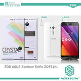 NILLKIN ASUS Zenfone Selfie ZD551KL 超清防指紋保護貼