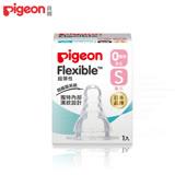 日本《Pigeon 貝親》標準型母乳實感奶嘴配件-S