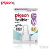 日本《Pigeon 貝親》標準型母乳實感奶嘴配件-M