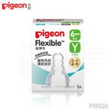 日本《Pigeon 貝親》標準型母乳實感奶嘴配件-Y型