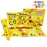 《限時特賣》樂兒學 Little Star魔力點點錄音筆+英文字母ABC有聲書