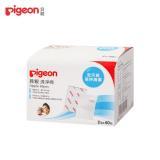 日本《Pigeon 貝親》母乳清潔棉